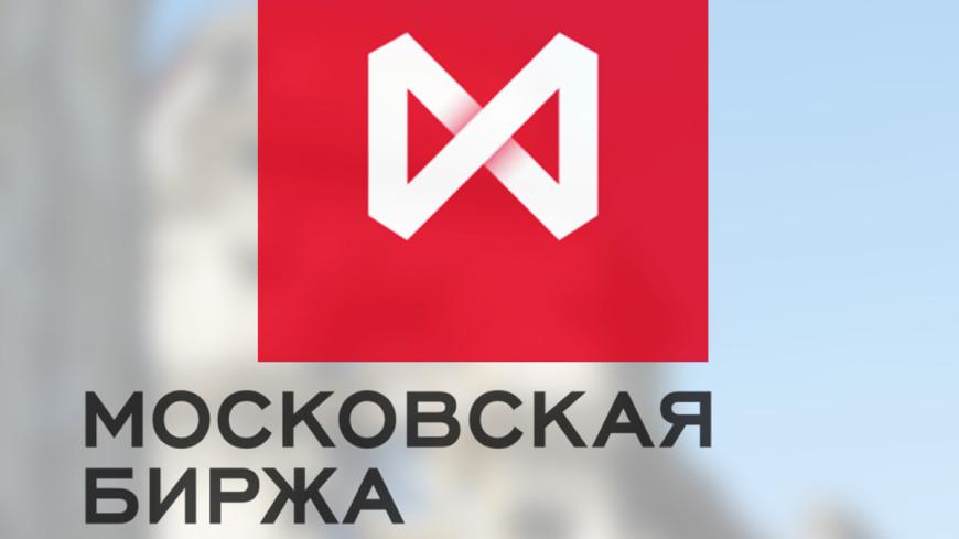 Российский рынок акций обновил исторический максимум