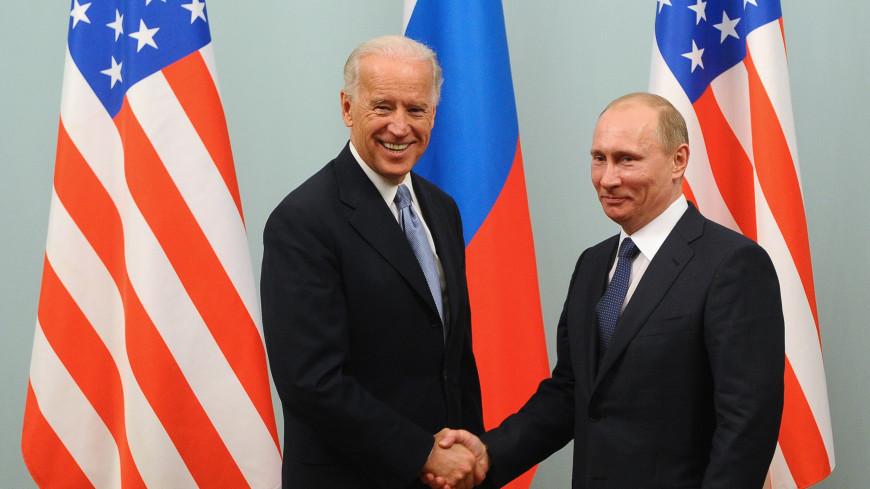 Путин рассказал, чего ожидает от встречи с Байденом
