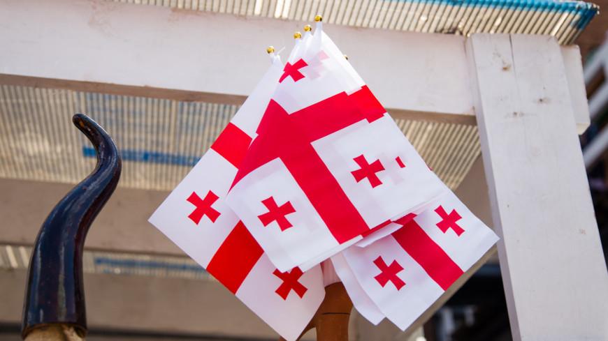 Фестиваль «Вся Грузия в одном Флаконе»,флаг Грузии, флаг, Грузия,