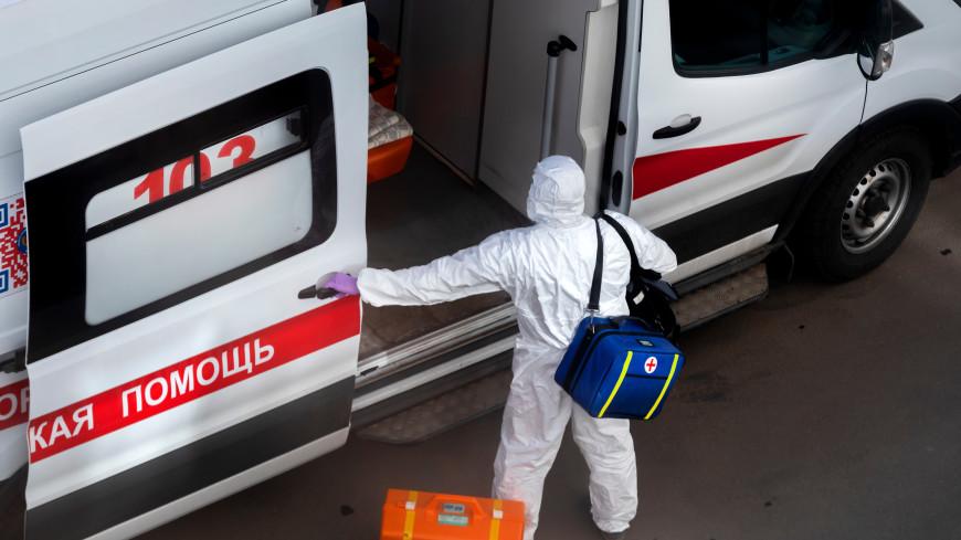 Максимум смертей и заражений: в России установлены три антирекорда по COVID-19 с начала пандемии