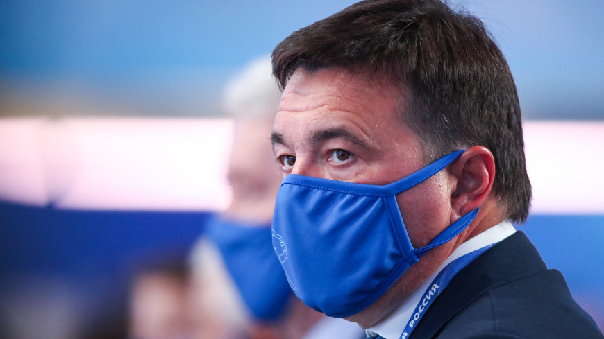 Воробьев анонсировал новые ограничения в Подмосковье из-за распространения COVID-19
