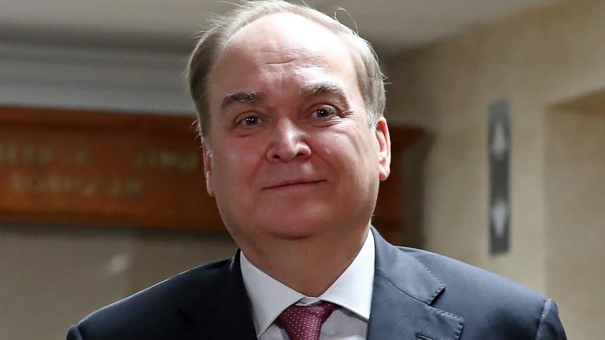 Посол России Антонов вернулся в США и сделал первые заявления