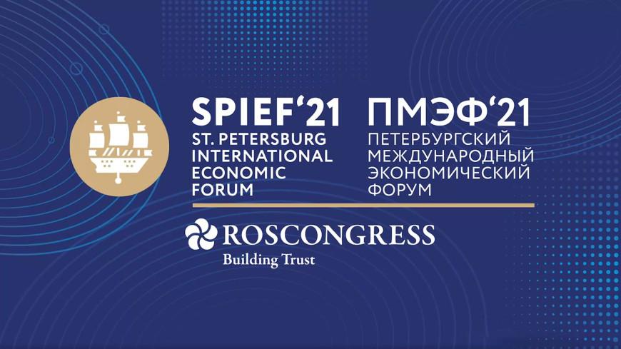 Всероссийская неделя охраны труда пройдет в Сочи с 6 по 9 сентября
