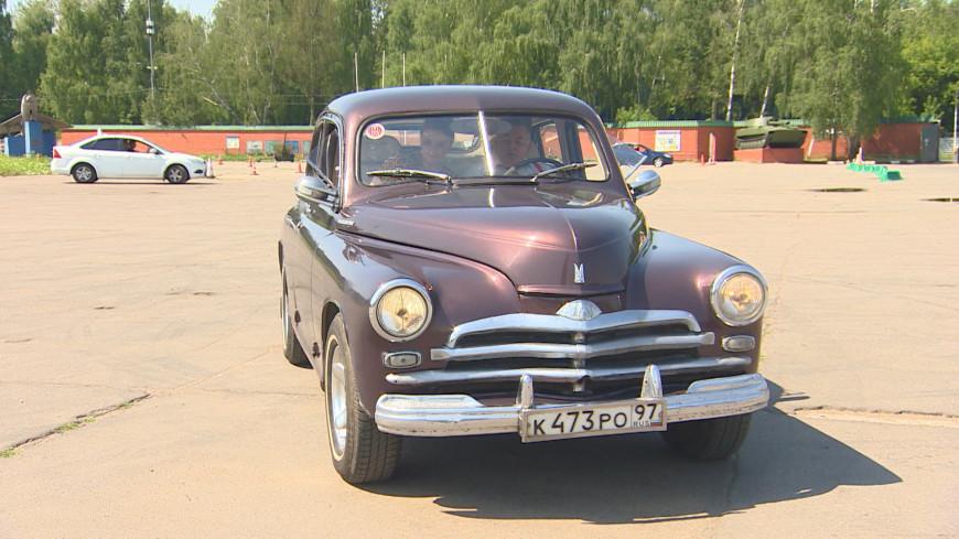 Юбилей «Победы»: первому массовому советскому автомобилю – 75