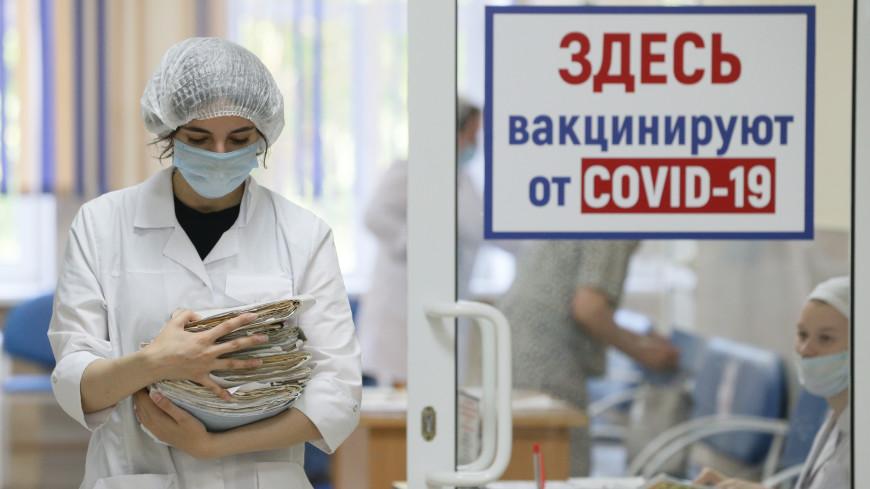 Власти Москвы намерены начать вакцинировать мигрантов от COVID-19 в начале июля