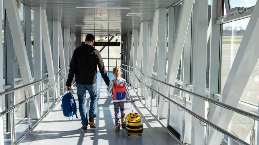 Для взрослых и детей: как вернуть часть денег за путешествия по России?