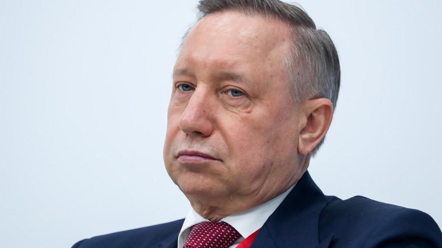 Беглов: Петербург обеспечил международные стандарты безопасности на Евро-2020