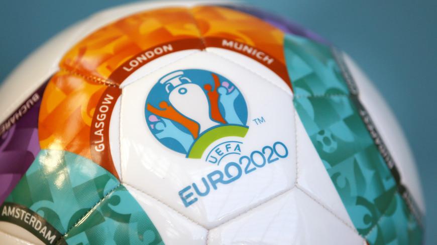 :как пройдет Чемпионат Европы по футболу 2020?