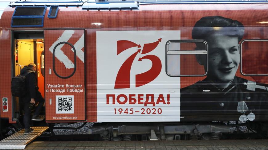 Тематический передвижной музей «Поезд Победы» прибыл в Минск из России