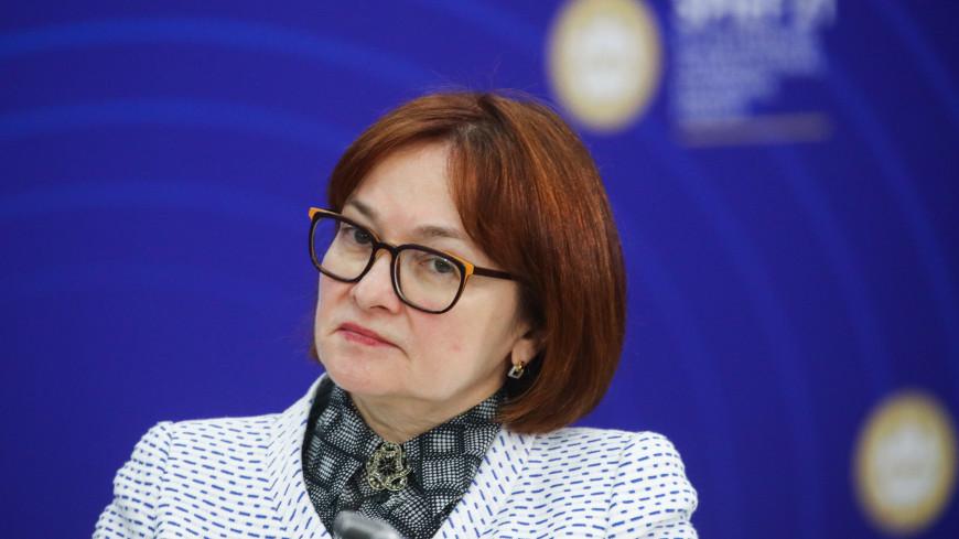 Набиуллина заявила о восстановлении экономики России до докризисного уровня