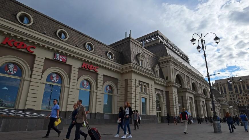 На Павелецкой площади в Москве нашли клад