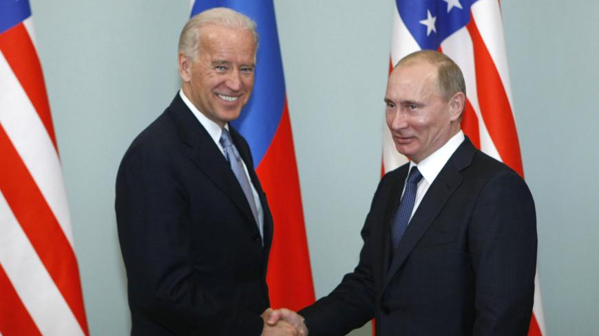 Швейцарский парк «Ла Гранж» готовят ко встрече лидеров России и США