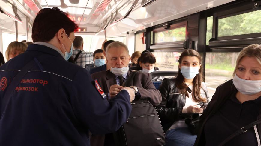 В Подмосковье усилили ограничения из-за коронавируса
