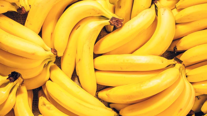 Эксперты выявили неожиданную пользу бананов