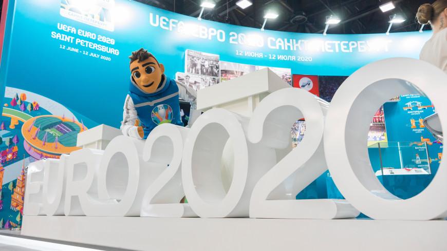 В дни Евро-2020 в Петербурге заработали центры поддержки туристов и болельщиков