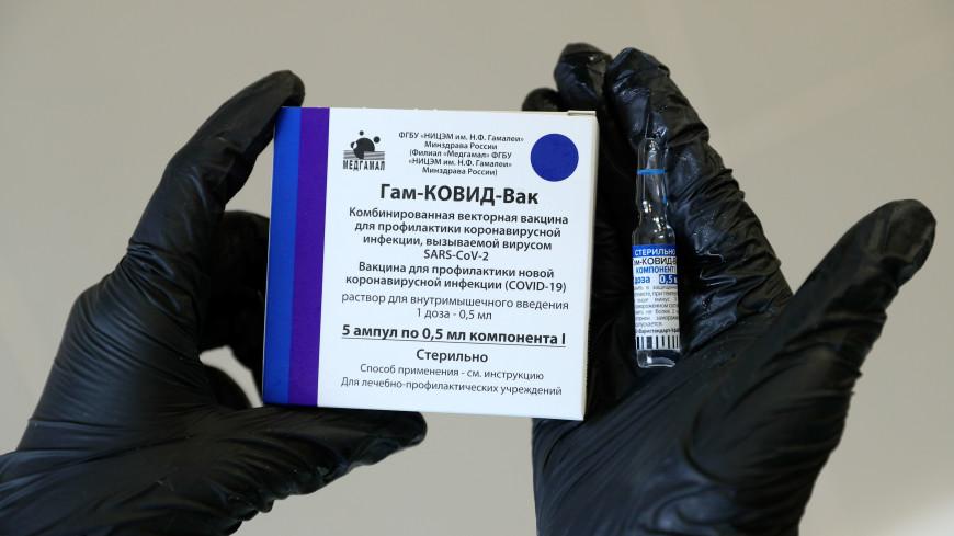 Власти Омана выдали разрешение на экстренное применение вакцины «Спутник V»