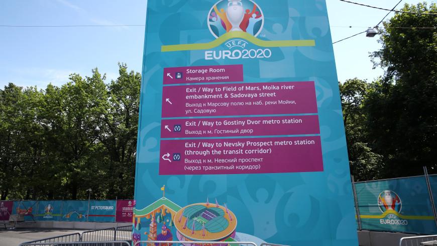 В Петербурге на санитарный день закрылась фан-зона Евро-2020