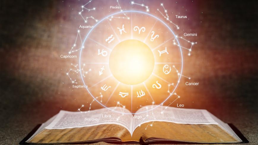 Гороскоп на воскресенье, 20 июня, и на отпуск для каждого знака зодиака