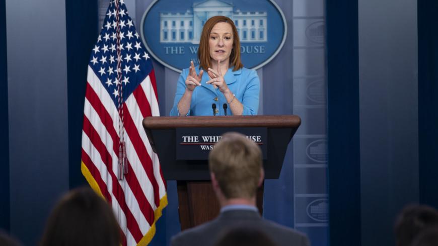 «В духе «Игры престолов»: Псаки охарактеризовала обстановку в Белом доме при Трампе