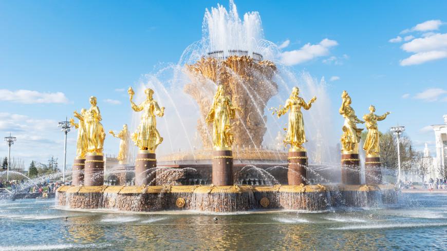 Вторая половина июня принесет в Москву 30-градусную жару