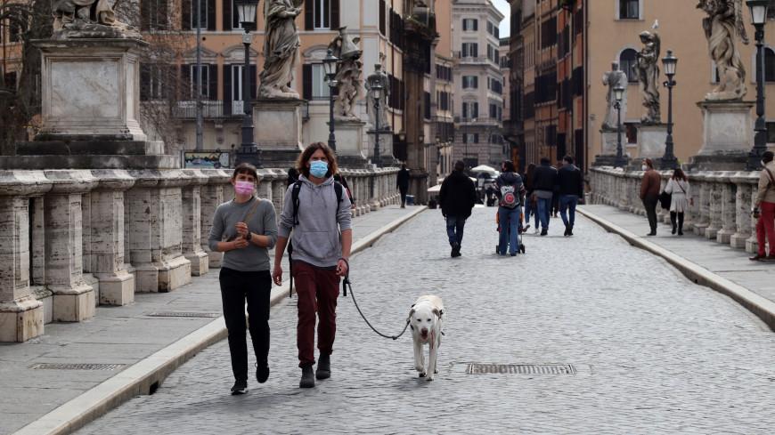 В Италии отменят обязательное ношение масок на открытом воздухе