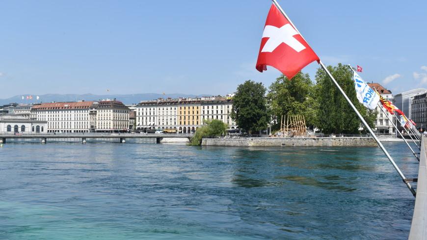 Родина Красного Креста, Жан-Жака Руссо и наручных часов: что нужно знать о Женеве, даже не будучи президентом?
