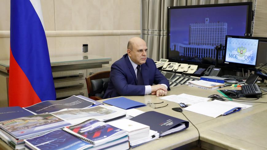 Мишустин: Запас вакцин в России есть, но надо следить за их поступлением во все регионы