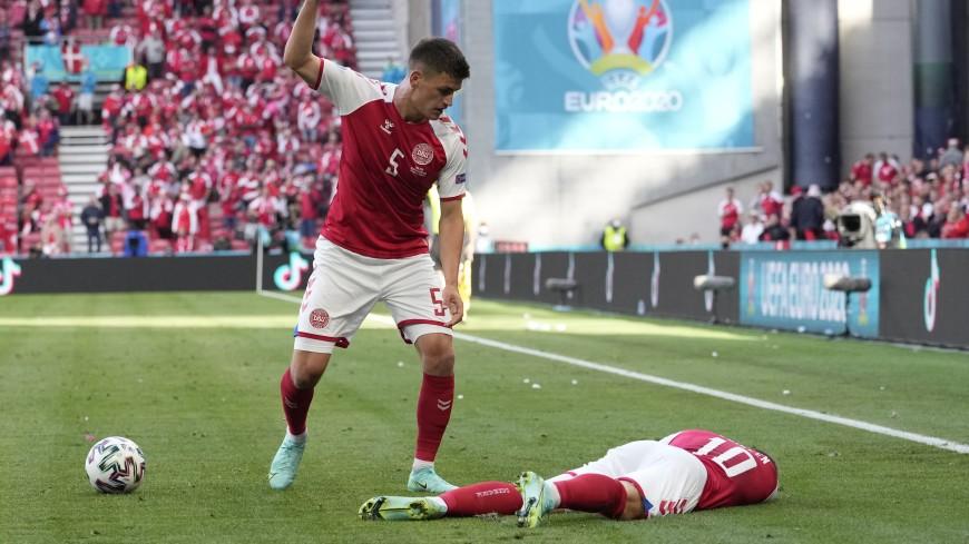 Футболист сборной Дании Кристиан Эриксен потерял сознание во время матча