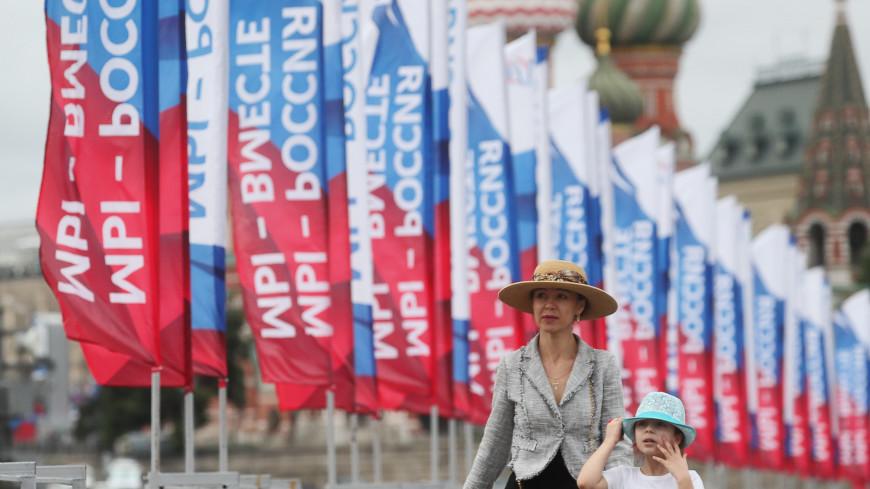 Три четверти россиян знают, что отмечается 12 июня