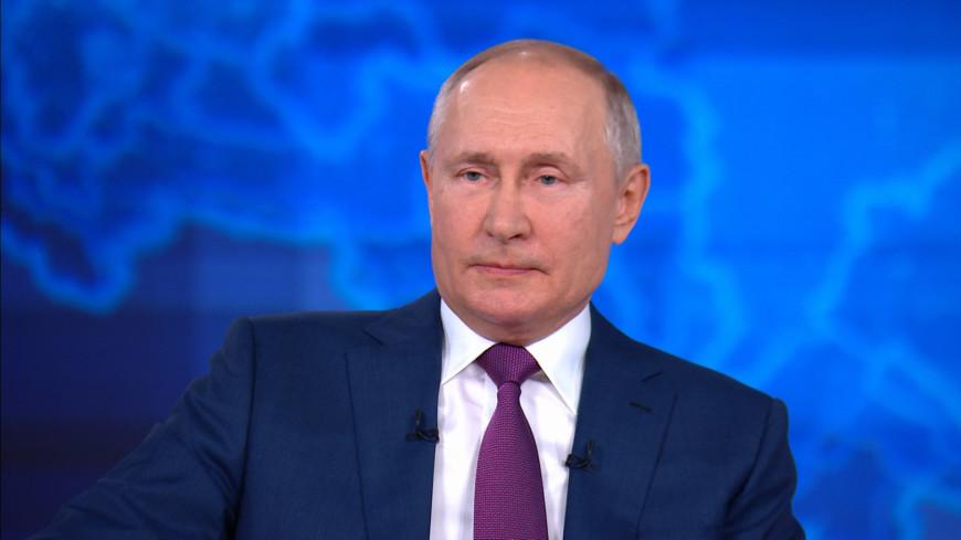 Прямая линия с Владимиром Путиным. Текстовая и видеотрансляция