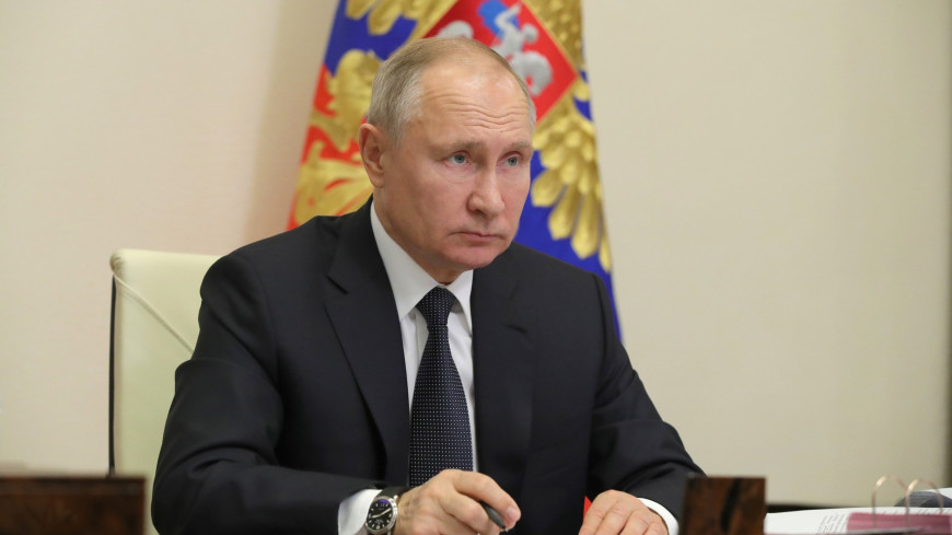 Путин и глава Евросовета Мишель обсудили вопросы отношений России и ЕС