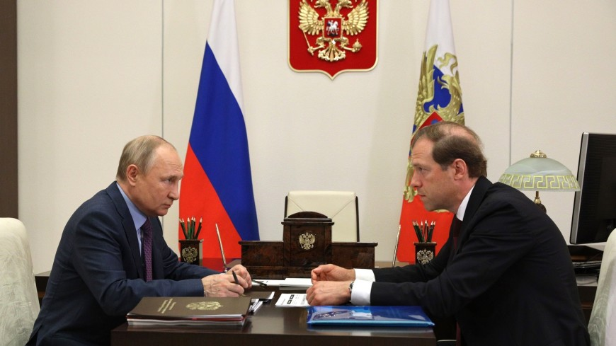 Путин на встрече с Мантуровым заявил о восстановлении реального сектора экономики России