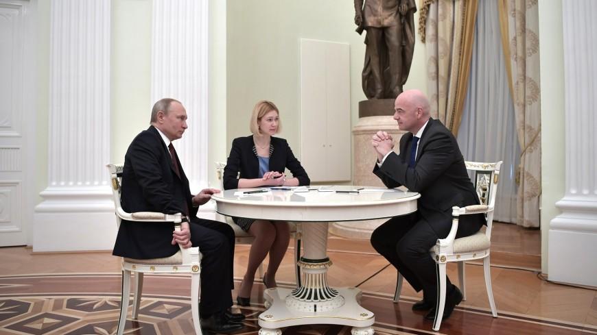 Путин и президент ФИФА обсудили подготовку ЧМ по футболу в Катаре