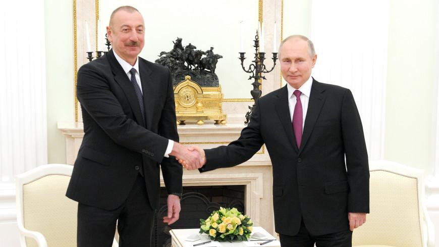Путин и Алиев обсудили ситуацию в Нагорном Карабахе и развитие партнерства стран