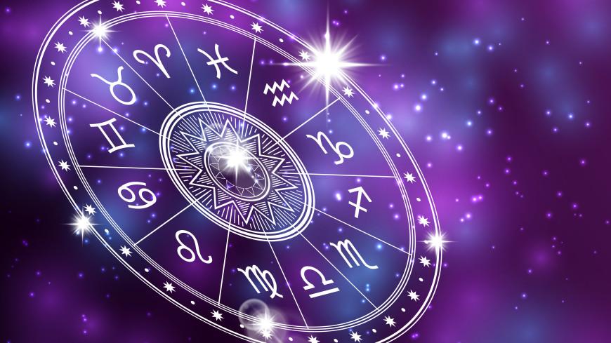 гороскоп 27