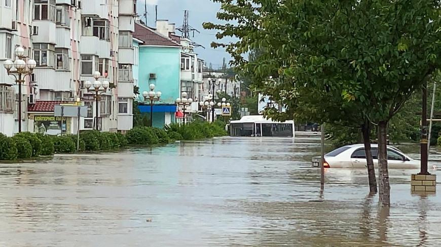 Россия потоп