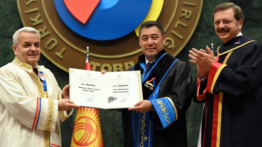 Президент Кыргызстана стал почетным профессором университета Анкары