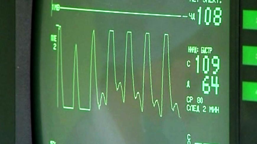 """Фото:  """"«Мир24»"""":http://mir24.tv/, сердце, больница"""