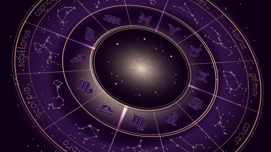 гороскоп 26