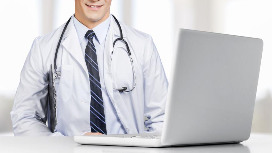 Рейтинг новых востребованных профессий возглавил врач телемедицины