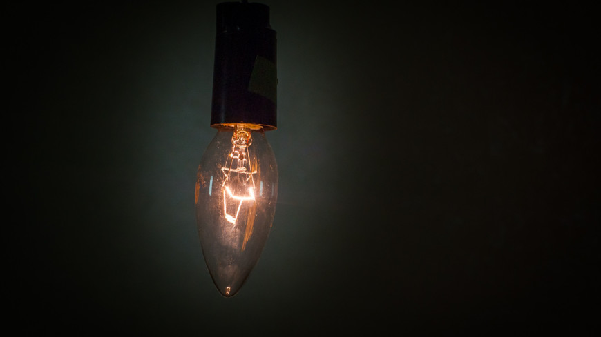 Лампочка,ЖКХ, лампочка, свет, освещение, электричество, ,ЖКХ, лампочка, свет, освещение, электричество,