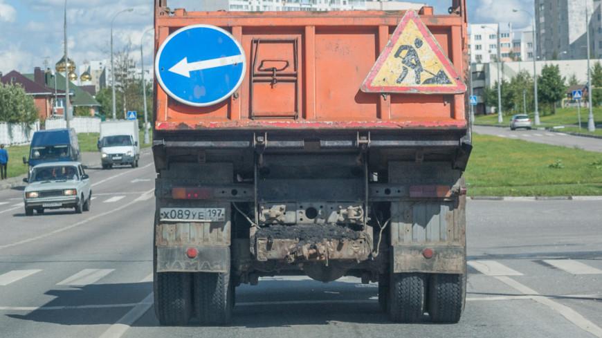 """Фото: Николай Костюшин (МТРК «Мир») """"«Мир 24»"""":http://mir24.tv/, грузовик, спецтехника, техника, ремонт дороги"""