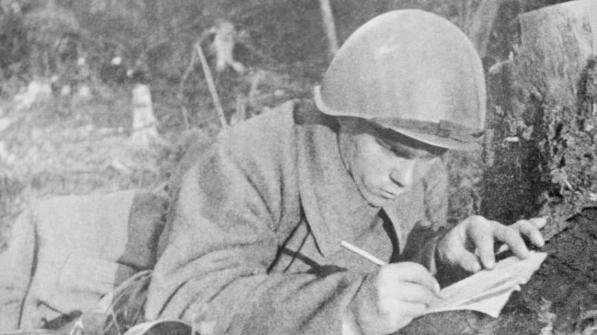 «Боевую работу начал хорошо»: десять писем с фронта