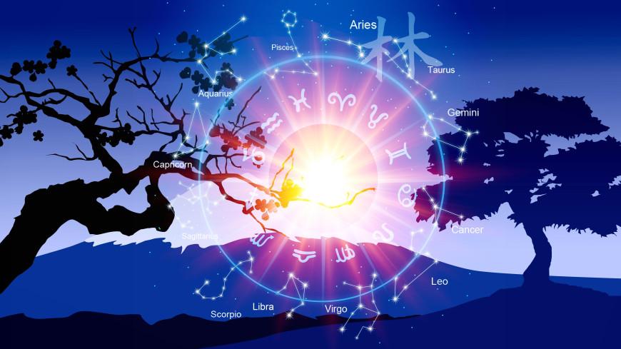 Гороскоп на среду, 23 июня: благополучный день перед очередным астрологическим обострением