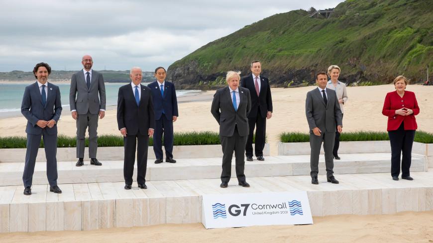 Климат, вакцинация от COVID-19, сотрудничество с Китаем: о чем договорились лидеры G7