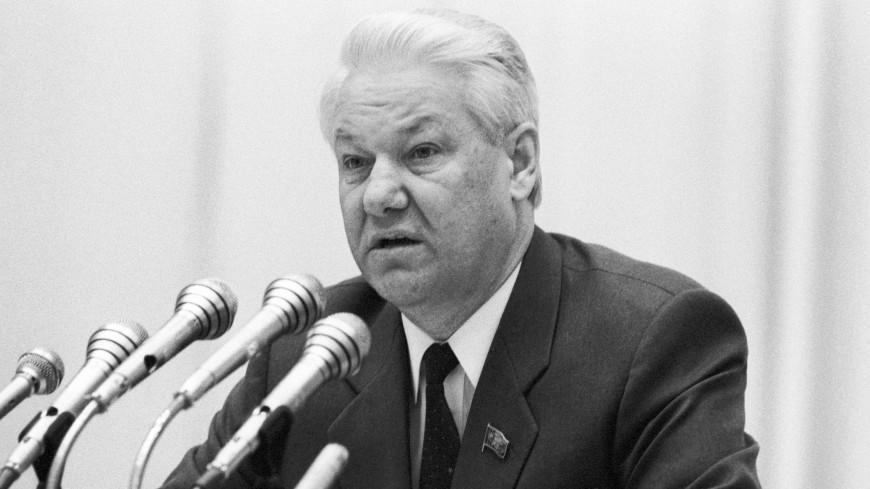 «Россия поднимается с колен!» Как выбирали первого российского президента