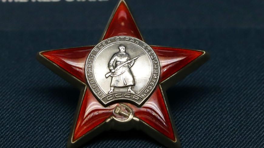 Сын фронтовика в Пензенской области получил удостоверение к ордену за своего отца