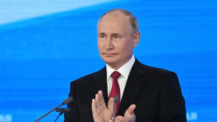 Путин объявил о скором запуске программы поддержки молодежной занятости