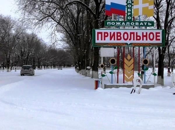 Ставрополье – родина Горбачева