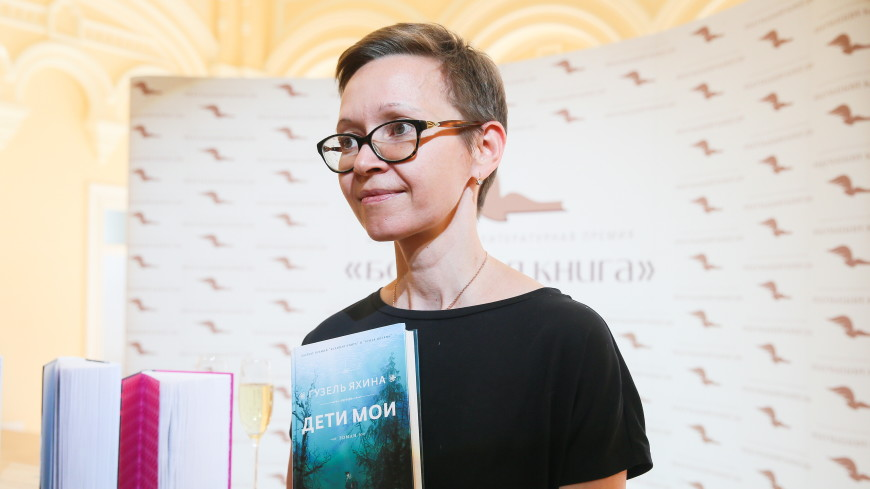 Гузель Яхина и Татьяна Устинова – самые популярные российские писательницы